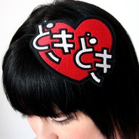 Valentine Headband Doki Doki Heart Beat Red and by JanineBasil