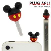 Plug Apli Disney Character Earphone Jack Accessory (Mickey Mouse)