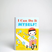 I Can Do It Myself | The Hambledon