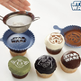 Star Wars? Cupcake Stencil Set | Williams-Sonoma