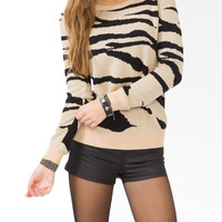 Tiger Stripe Sweater | FOREVER21 - 2027705976
