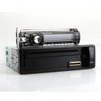 PS-8210 - LCD 4 x 50W Kfz DVD Player w / FM / USB / SD-Black & Silver - US$86.17