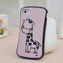 New Cartoon Giraffe Case For Iphone.. on Luulla