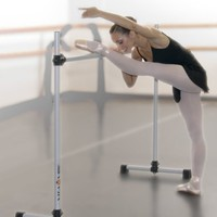 Vita Vibe Ballet Barre - B48 4ft Portable Single Bar - Freestanding Stretch/Dance Bar - Vita Vibe -