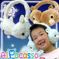 Alpacasso Earmuffs  from Alpacasso & Fandom Sales