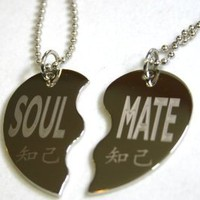 CUSTOM SPLIT HEART SOUL MATE PENDANT NECKLACE PAIR SET Free Chain & GiftBox: Jewelry: Amazon.com