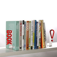 Reflective Bookend | Home Accessories | Animi Causa Boutique