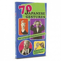 70 Japanese Gestures Book 