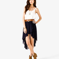 High-Low Tulip Skirt | FOREVER 21 - 2027536747