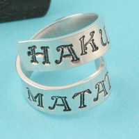 Hakuna Matata Ring  Adjustable Twist Aluminum by StampinOffThePath
