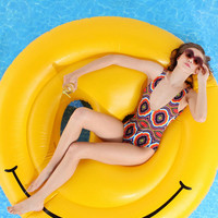 Urban Outfitters - Smiley Face Pool Float