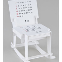 Rocking Chair Sculpture Calendar 2012 | Design Milk
