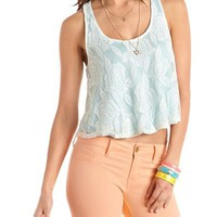 Racerback Lace Swing Tank: Charlotte Russe