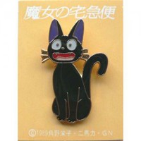 Pin Badge - Jiji - smile - Kiki's Delivery Service - Ghibli (new)