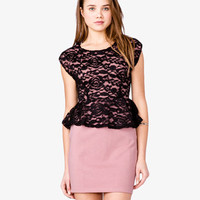 Lace Peplum Dress | FOREVER 21 - 2019572196