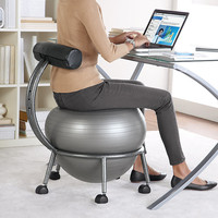FitBALL Balance Ball Chair at Brookstone—Buy Now!
