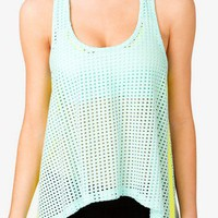 Perforated Trapeze Tank | FOREVER 21 - 2000049738