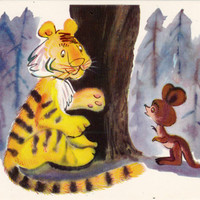 Postcard Illustration by Sorokina (A. A. Milne - Winnie-the-Pooh) no.10 - 1976. Fine Arts, Moscow