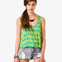 Cropped Tribal Print Tank