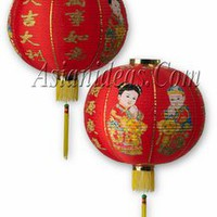 12 Inches Traditional Chinese New Year Lanterns (Set of 2)