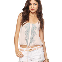 Embroidered Drawstring Top | FOREVER21 - 2000036978
