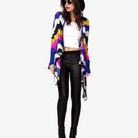 Multicolored Chevron Cardigan | FOREVER 21 - 2074773871