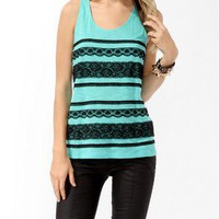 Front Lace Stripes Tank