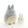 Strapya World : Studio Ghibli My Neighbor Totoro Flocking Doll (Medium Totoro & Small Totoro)
