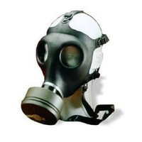 Amazon.com: Israeli Civilian Military Gas Mask w/ Nato Filter: Sports &amp; Outdoors