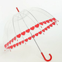 Heart Trim Bubble Umbrella