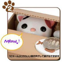 Itazura Coin Bank (White Kitty)