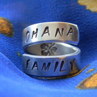 ohana/family  twist aluminum ring