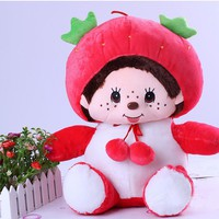 Children Pretty Large Plush Toys Doll Birthday Gift  - EVToys.com