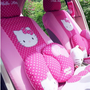 Leyou Hello Kitty Front and Back Seat Saddle Covers