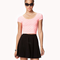 Basic Knit Skater Skirt | FOREVER21 - 2037078407