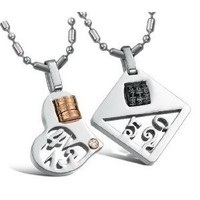 "Stainless Steel Couples ""Combination to My Heart"" Pendants His & Her Necklace Set 22"" Chain"