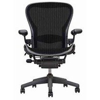Aeron- by Herman Miller-; Fully Loaded - Lumbar | Sit4Less.com