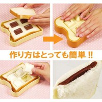 CuteZCute Sandwich Cutter Bite Size Square