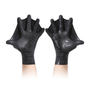Darkfin Gloves at Firebox.com