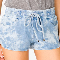Mineral Wash Dolphin Shorts | FOREVER21 - 2045596264