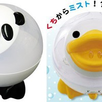 MK Animal Ultrasonic Humidifier