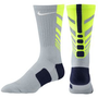 Nike Elite Sequalizer Crew Sock - Men&#x27;s at Foot Locker