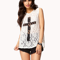 Cross Lace Muscle Tee | FOREVER 21 - 2054705821