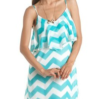 Chevron Stripe Ruffled Tank Dress: Charlotte Russe