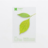 Medium Leaf Sticky Note