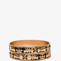 Tribal Print Bracelet Set