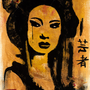 A3 Giclee Art Print The Geisha by Cymraes on Etsy