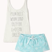 Starfish & Shells PJ Set | FOREVER 21 - 2000046727