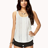 Pintucked Lace Tank | FOREVER 21 - 2051521502