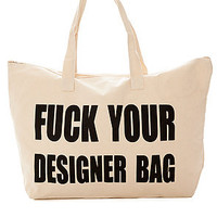 Karmaloop Designer Bag in Beige